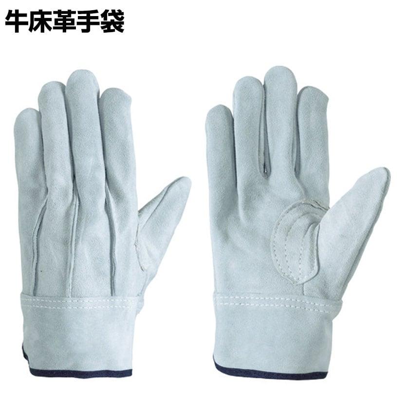 TRUSCO 牛床革手袋 フリーサイズ TYK-STB