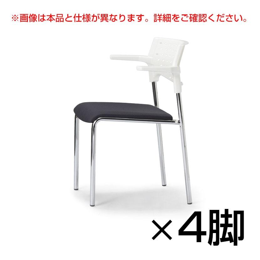 【4脚セット】MC-200シリーズ ミーティングチェア ホワイトシェル 背もたれ:樹脂 肘付 クロームメッキ レザー張り 会議 抗菌