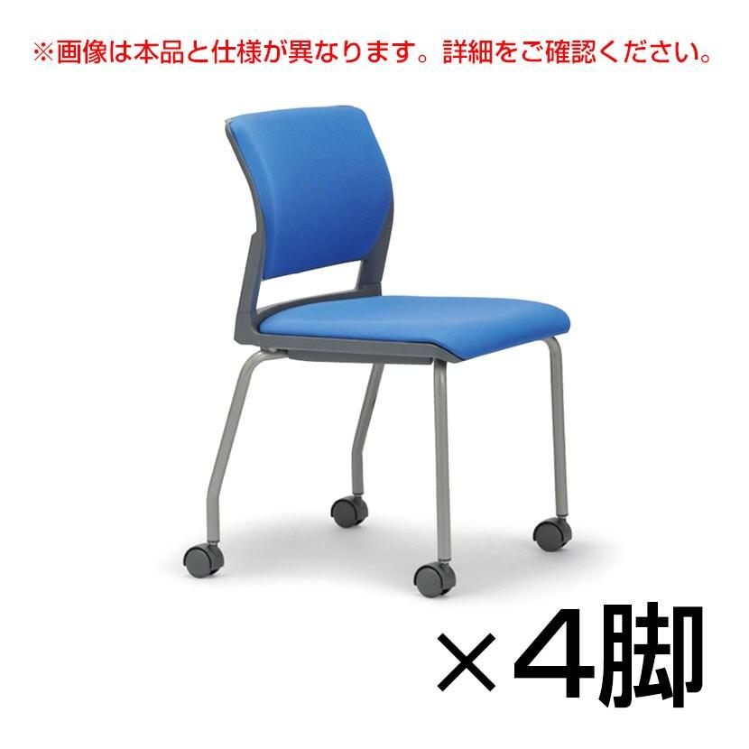 【4脚セット】MC-250シリーズ ミーティングチェア 肘なし キャスタータイプ レザー張り グレーシェル 会議 抗菌