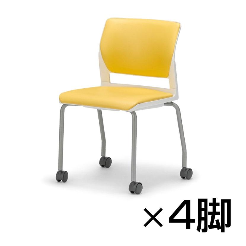 【4脚セット】MC-250シリーズ ミーティングチェア 肘なし キャスタータイプ レザー張り ホワイトシェル 会議 抗菌
