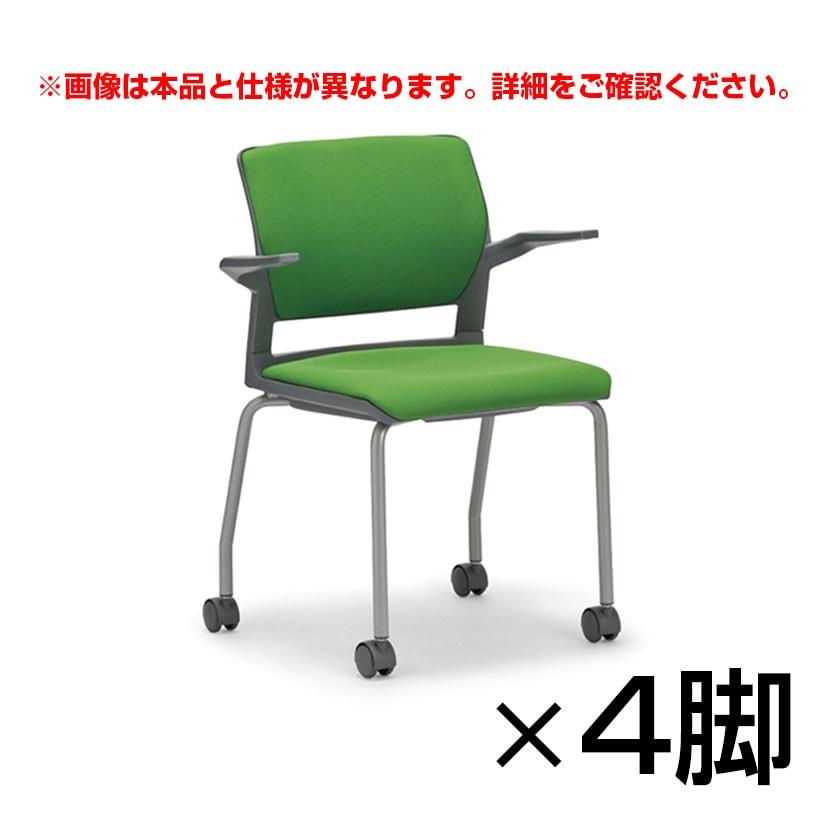【4脚セット】MC-250シリーズ ミーティングチェア 肘付 キャスタータイプ レザー張り グレーシェル 会議 抗菌
