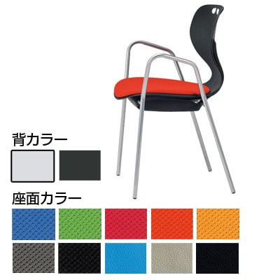 MC-400シリーズ ミーティングチェア 肘付きタイプ【4脚セット】