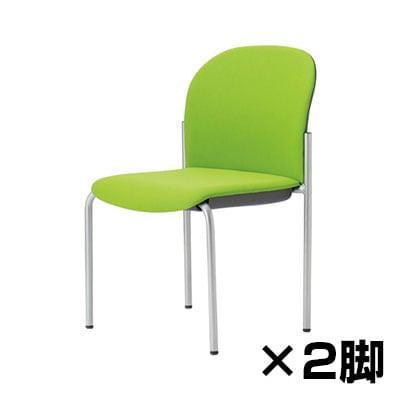 【2脚セット】ミーティングチェア 会議用椅子 スタッキング 肘なし 粉体塗装 布張り/ビニールレザー張り 4本脚 MC-860