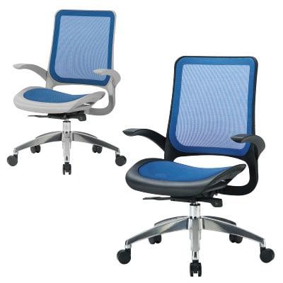オフィスチェア 事務椅子 MS1600シリーズ 座メッシュ アルミ脚タイプ 肘付き W640XD570XH920〜1010・SH415〜505