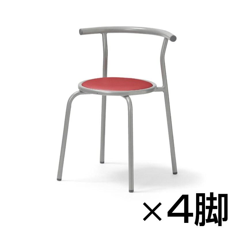 【4脚セット】RC-70シリーズ ミーティングチェア スツール 粉体塗装タイプ レザー張り スタッキング 会議 食堂