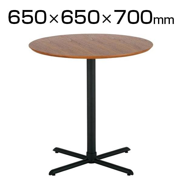 木製 カフェテーブル 丸テーブル ラウンドテーブル 幅650×奥行650×高さ700mm AK-SST-280