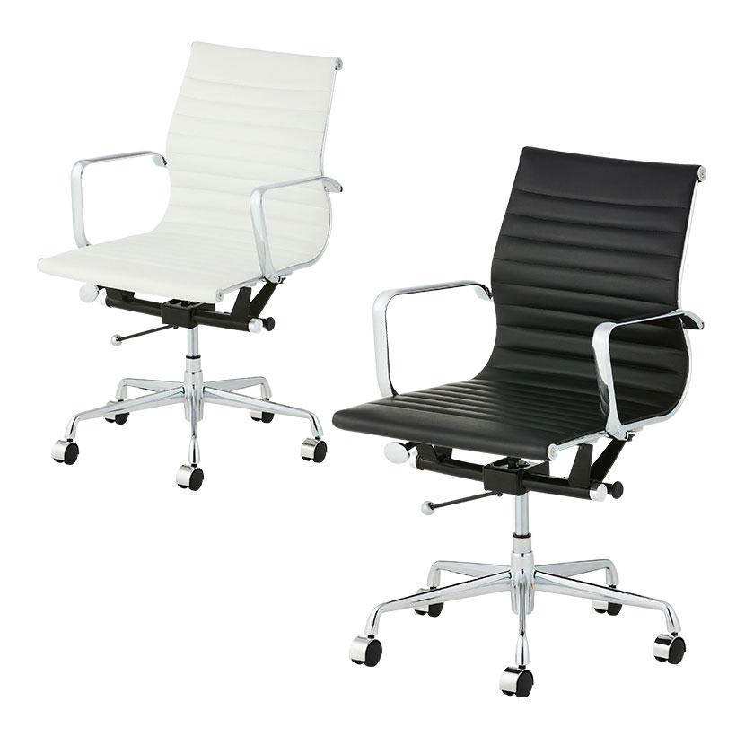 アルミナムチェア ローバック リプロダクト 肘掛け 会議室椅子 応接椅子 幅640×奥行655×高さ880~965mm