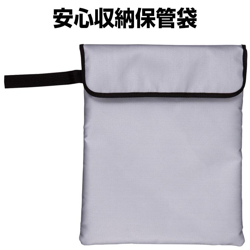 アスミックス 安心収納保管袋 A4 クリアファイルごと収納 防炎性能 グラスファイバー素材 AX-FP200