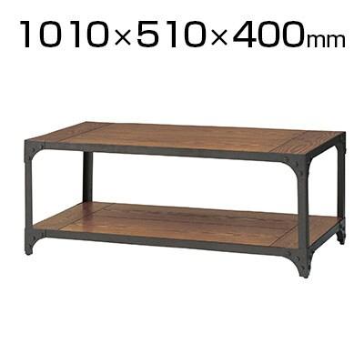 ヴィンテージテーブル 幅1010×奥行510×高さ400mm 天然木(アッシュ) スチール(粉体塗装) ハンマートーン仕上げ