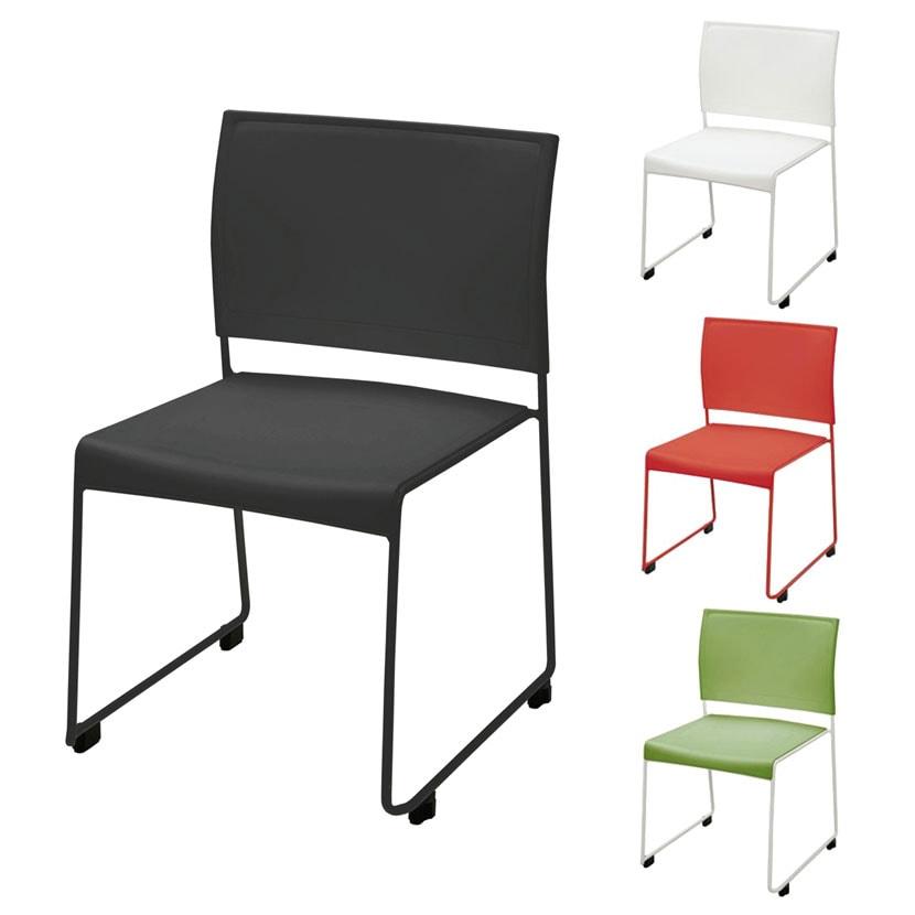 ループ脚チェア スタッキングチェア 会議椅子 肘なし 幅515×奥行530×高さ804mm BONUM