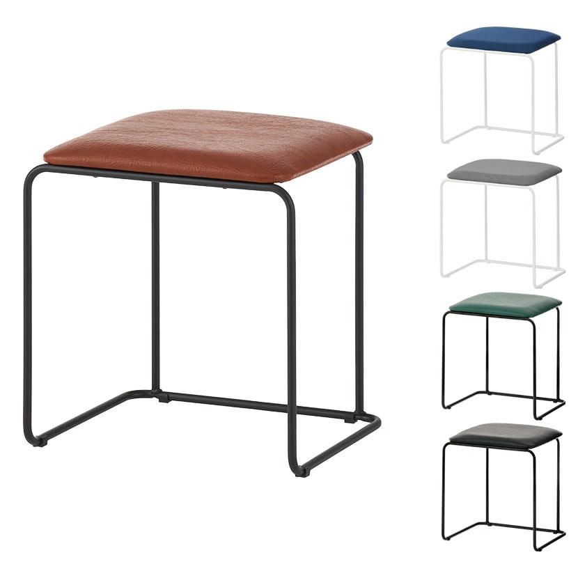 キャミニ スタッキングスツール スツール 椅子 1脚 布張り/PVCレザー 重ねて収納可能 幅430×奥行385×高さ455mm