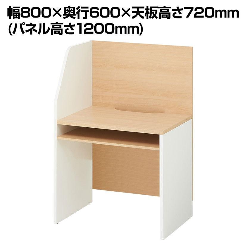 パネルデスク 左サイドパネル 棚板付き 個別ブース ブースデスク セルボ 幅800×奥行600×天板高さ720mm
