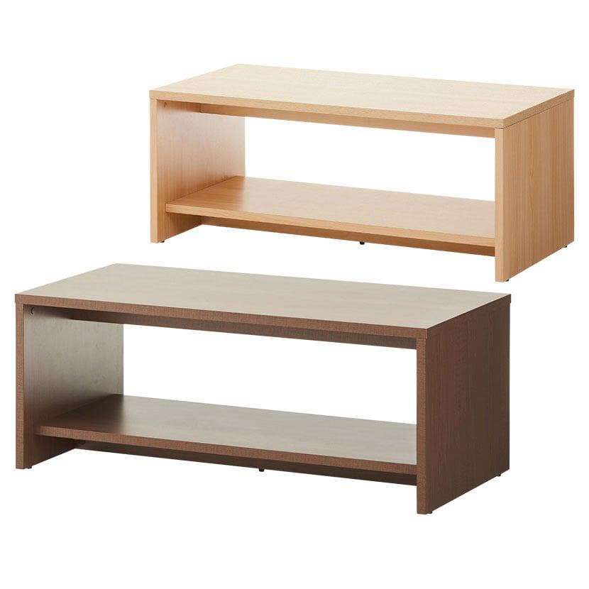 応接テーブル センターテーブル 収納棚板付き 幅1100×奥行550×高さ450mm 【ダークブラウン ナチュラル】