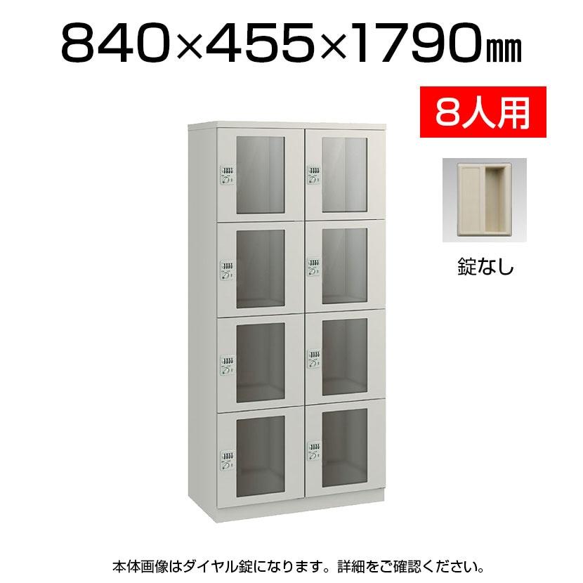ベーシックロッカー 8人用(アクリル窓付) 錠なし 2列4段 EI-ER24A-01