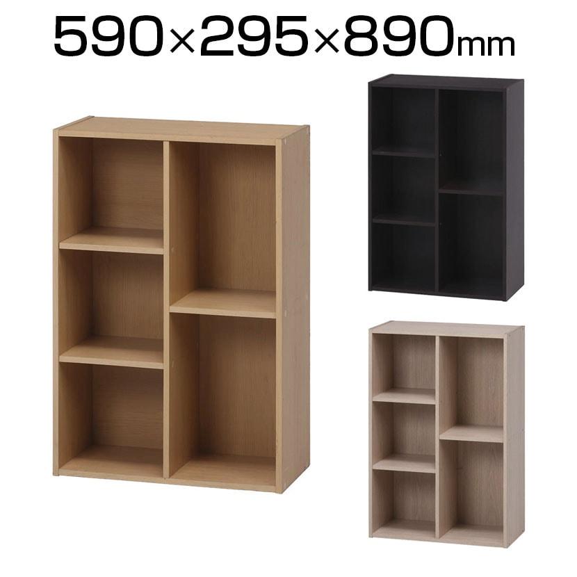 フリーボックス カラーボックス 木製ラック キャビネット シェルフ 2列/3段/2段 固定棚 幅590×奥行295×高さ890mm
