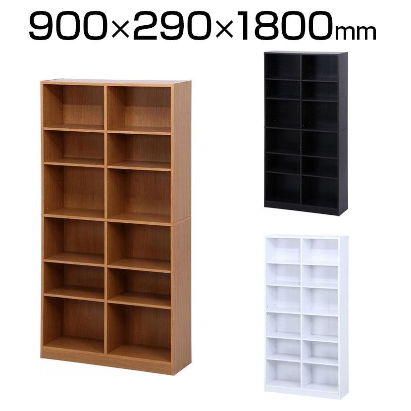 多目的収納棚 収納ボックス カラーボックス キャビネット ハイタイプ 隙間収納 幅900×奥行290×高さ1800mm