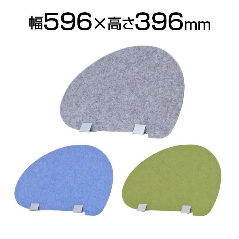 フェルトデスクトップパネル 卵型 幅596×奥行80×高さ396mm RFFDTP-6040TM