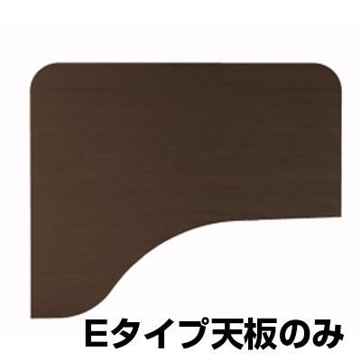 Garage(ガラージ) D2E-MH   D2デスク デスク天板 Eタイプ 幅1200×奥行1000(607)×高さ25mm