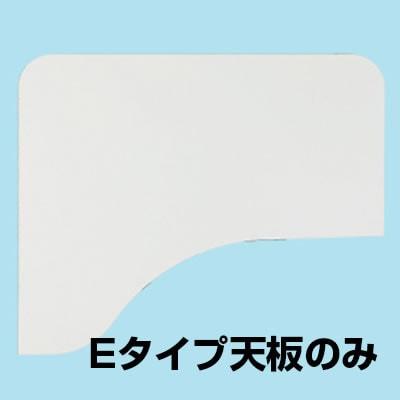 Garage(ガラージ) D2E-WH | D2デスク デスク天板 Eタイプ 幅1200×奥行1000(607)×高さ25mm