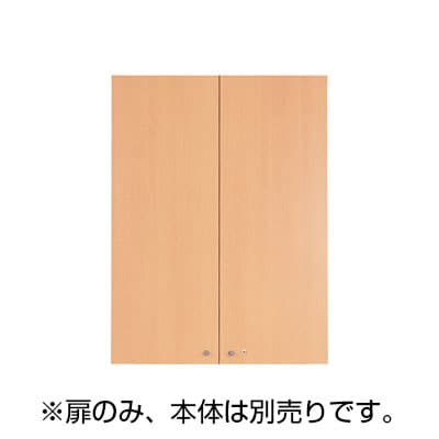 [オプション]fantoni GF 木製収納庫 GF-120E用扉 上置き ファントーニ GF