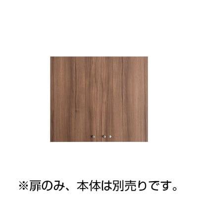 [オプション]fantoni GX 木製収納庫 GX-080E用扉 上置き ファントーニ GX