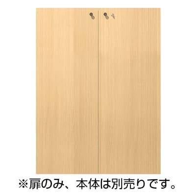 [オプション]fantoni GX 木製収納庫 GX-120E用扉 下置き ファントーニ GX
