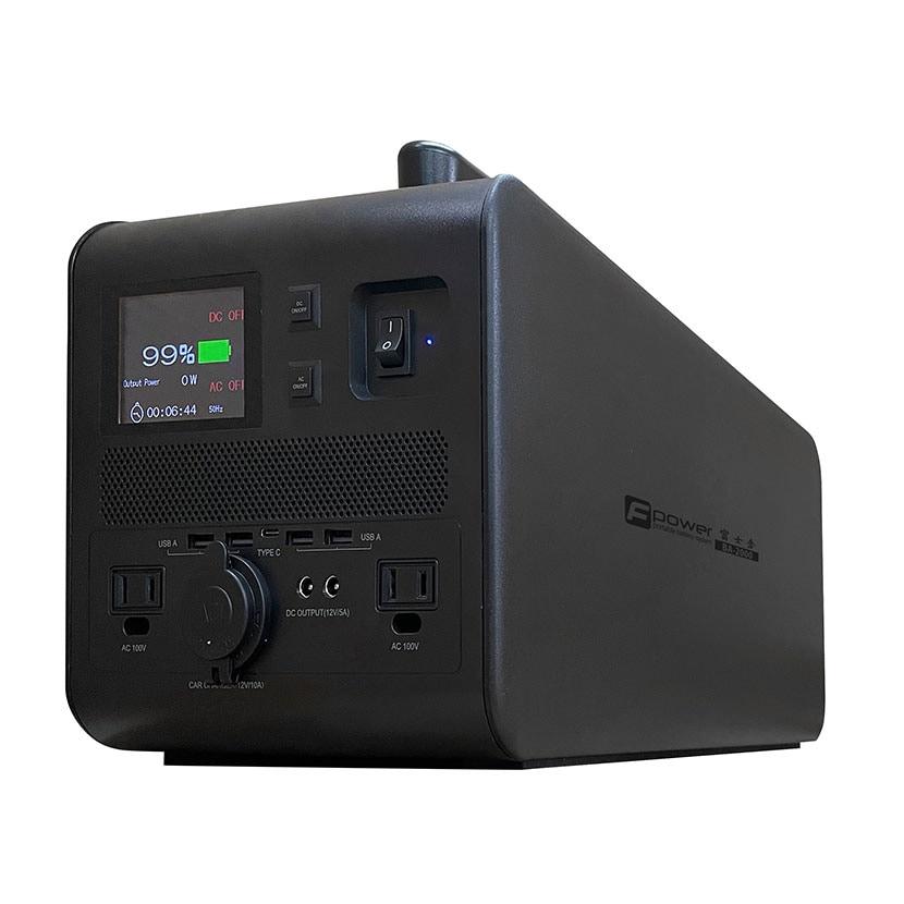 ビッグパワーポータブルバッテリー 最大出力2000W ソーラーパネル充電可(別売り) BA-2000