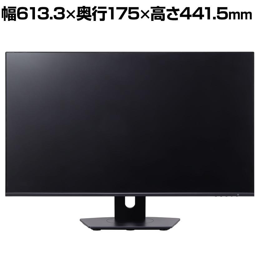 ワイド液晶ディスプレイ 27型 WQHD 2560×1440ピクセル 高解像度 ステレオスピーカー(2W+2W)内蔵