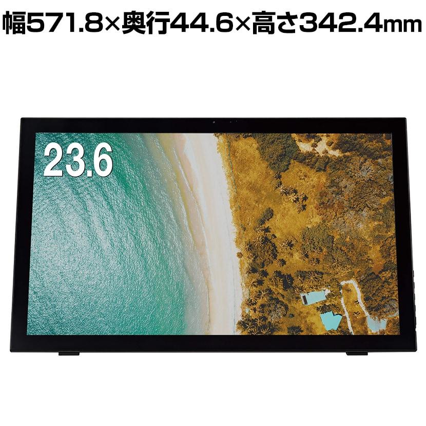 液晶モニタ 液晶ディスプレイ 23.6型ワイドタッチパネル Webカメラ内蔵 DisplayPort搭載 静電容量式 フルHD テレワーク GH-LTP24ABK