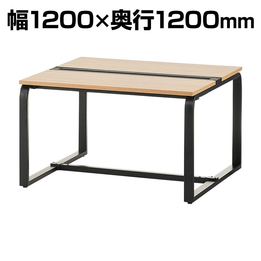 メティオ フリーアドレスデスク 配線ボックス付き ミーティングテーブル 会議用テーブル 幅1200×奥行1200×高さ720mm
