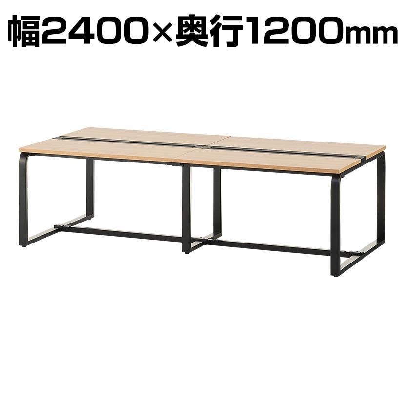 メティオ フリーアドレスデスク 配線ボックス付き ミーティングテーブル 会議用テーブル 幅2400×奥行1200×高さ720mm