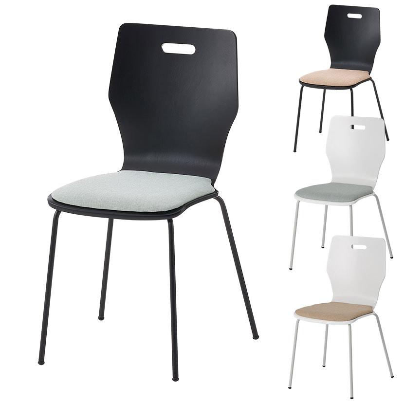 会議用チェア スタッキングチェア 会議椅子 エルモサ 幅500×奥行510×高さ845mm
