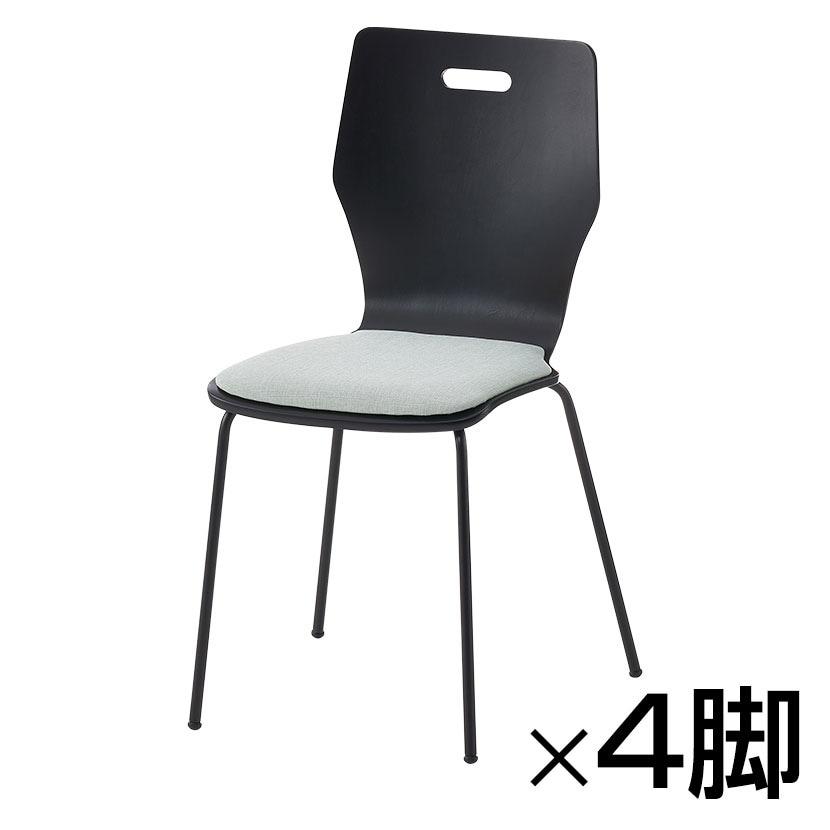 【4脚セット】会議用チェア スタッキングチェア 会議椅子 エルモサ 幅500×奥行510×高さ845mm
