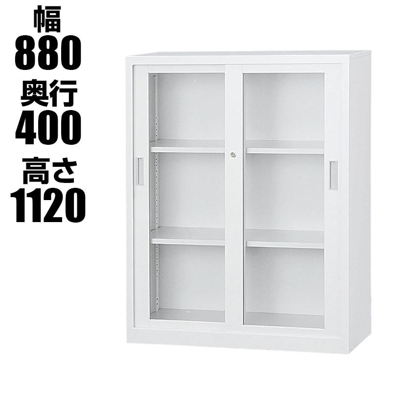 スチール書庫 A4シリーズ ガラス引戸書庫 下置き 鍵付き A4サイズ対応書庫 ホワイトグレー 幅880×奥行400×高さ1120mm 国産 完成品 A4-34G