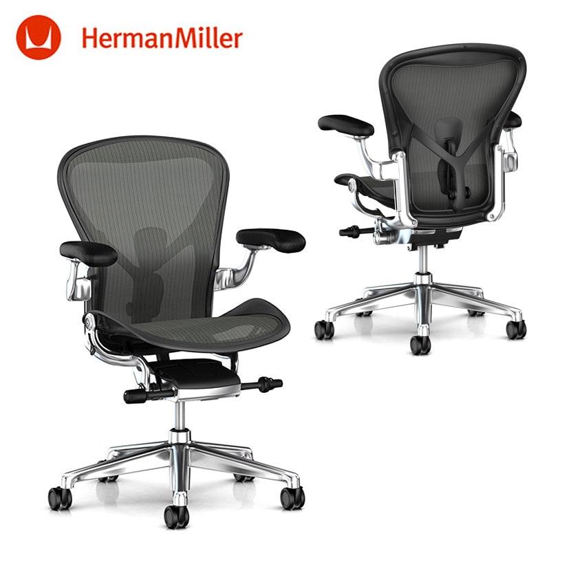【次回入荷未定】アーロンチェアリマスタード (Aeron Chair Remastered) Bサイズ フルアジャスタブルアーム(レザー) グラファイトフレーム ポリッシュドアルミニウムベース ポスチャーフィットSL DC1キャスター HermanMiller ハーマンミラー   AERAER1B-G1-CD-D