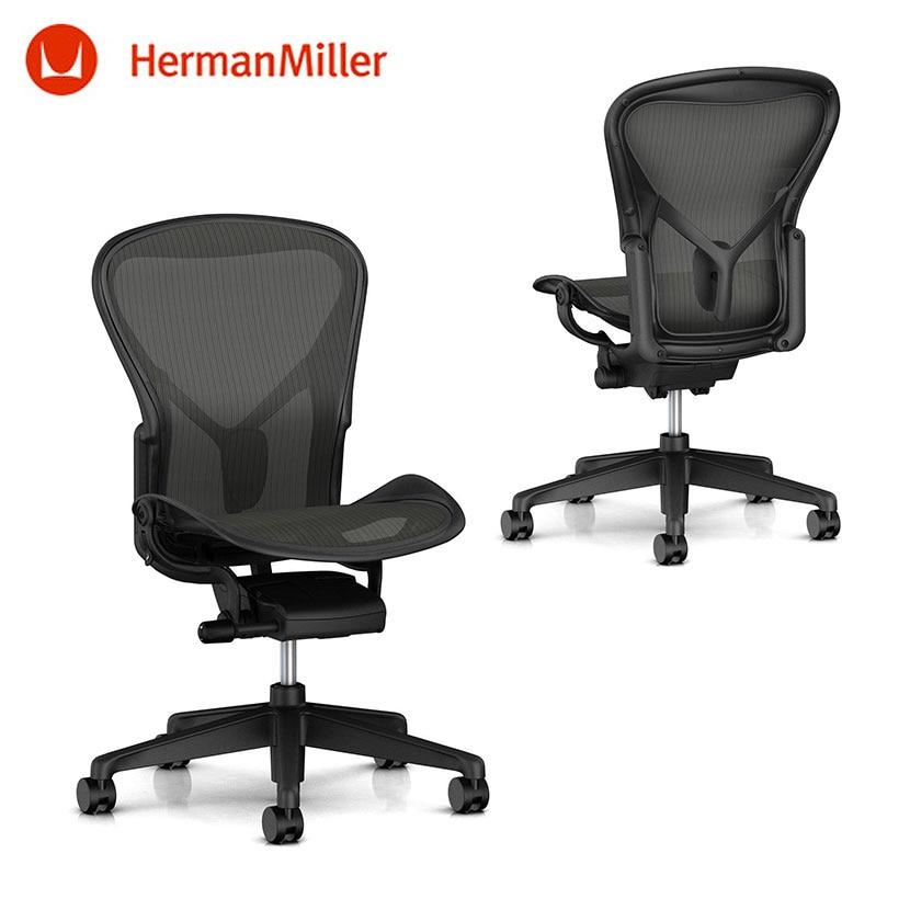 【11月中旬入荷予定】アーロンチェア リマスタード ライト (Aeron chair Remastered Lite) Bサイズ アームレス グラファイトフレーム グラファイトベース ポスチャーフィット装備 BBキャスター HermanMiller ハーマンミラー | AERAER1B22NN ZSS G1 G1 G1 BB 23103