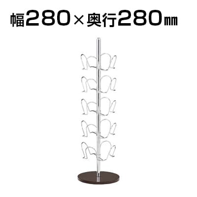 スリッパスタンド10人用/HS-8-002MH
