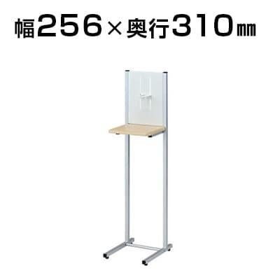 アルコール消毒液ポンプスタンド/HS-AS-01