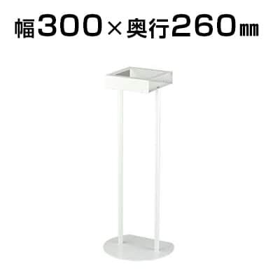 アルコール消毒液ポンプ台/HS-AS-02
