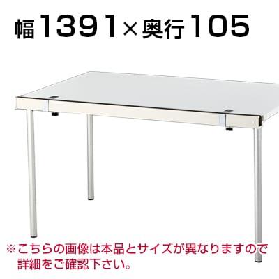 クランプ式配線ダクト【ホワイト】 / HS-YS-36