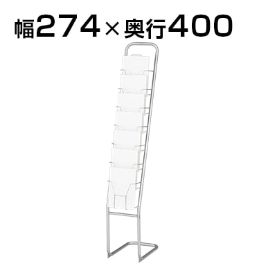 シンプルパンフレットスタンド/HS-YS-7