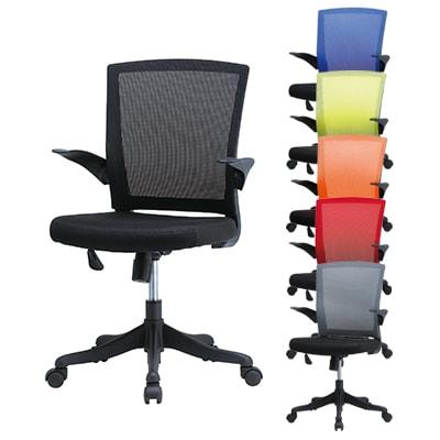 FEMシリーズ メッシュチェア オフィスチェア 事務椅子 肘付
