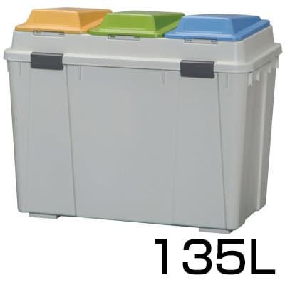 3分類ペール深型/IR-BPW-780D