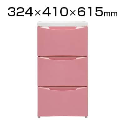 アイリスオーヤマ スリムチェスト 3段 COD-323 幅324×奥行410×高さ615mm