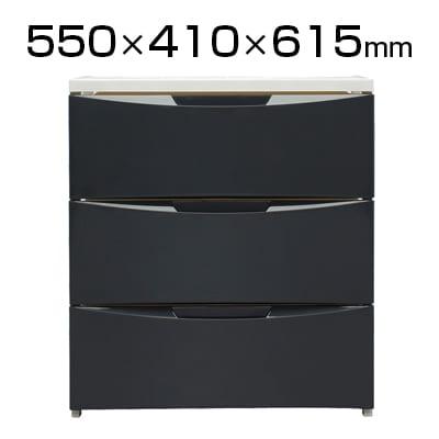 アイリスオーヤマ レギュラーチェスト 3段 COD-553 幅550×奥行410×高さ615mm