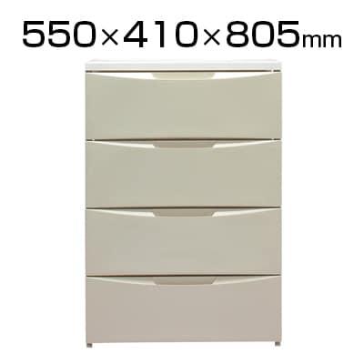 アイリスオーヤマ レギュラーチェスト 4段 COD-554 幅550×奥行410×高さ805mm