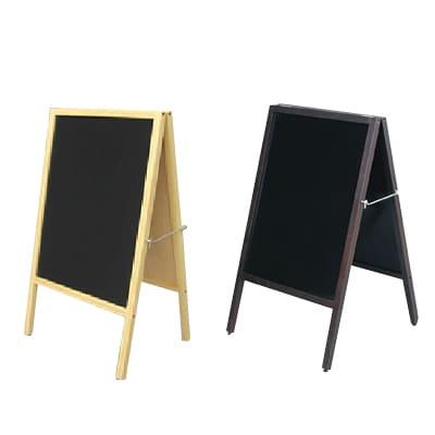 両面ブラックボード 自立式 ウェルカムボード 幅520×奥行580×高さ820mm
