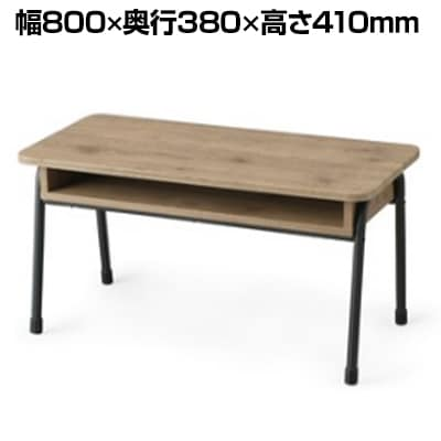 アイアンウッドセンターテーブル ブレイクルーム コミュニケーションスペース 幅800×奥行380×高さ410mm IWCT-800?ブラック/アッシュブラウン