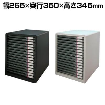 レターケース 超浅型16段 細かく分類 インデックスラベル付属 グリーン購入法適合品 幅265×奥行350×高さ345mm L-16SSR