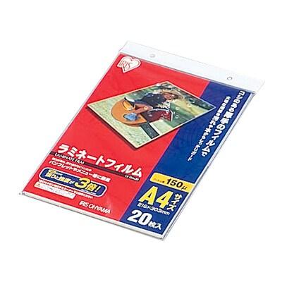 ラミネートフィルム 150μm A4 サイズ 20枚入/LZ-15A420 ラミネーター専用